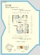 三一歌雅郡3室2厅2卫119--120平方米户型图