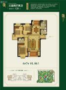名城国际3室2厅2卫128平方米户型图