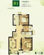 中国铁建・国际花园3室2厅1卫90平方米户型图