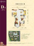 西岸国际花园3室2厅1卫91平方米户型图