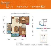 中房芳华美地2室2厅1卫82平方米户型图