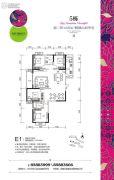 晟领国际4室3厅2卫164平方米户型图