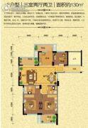 秀水名都3室2厅2卫130平方米户型图