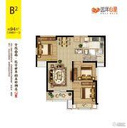 远洋心里3室2厅1卫94平方米户型图
