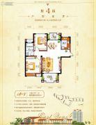 鲁能海蓝福源2室2厅2卫90平方米户型图
