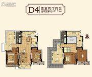 中建・柒号院4室2厅2卫172平方米户型图