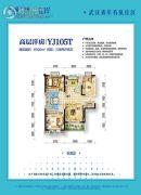 碧桂园生态城左岸3室2厅2卫120平方米户型图