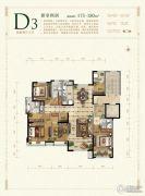 保利花园4室2厅3卫175--180平方米户型图