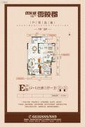 创发城・零陵郡3室2厅1卫95平方米户型图