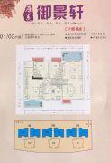 康美御景轩3室2厅2卫111--112平方米户型图