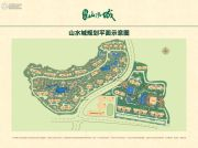 太原恒大山水城规划图