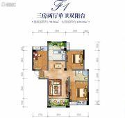 万嘉国际社区3室2厅1卫94--108平方米户型图