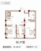 实华・新兴佳园2室2厅1卫73平方米户型图
