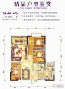 首座汇金广场3室2厅1卫0平方米户型图