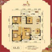 观海一品4室2厅2卫86平方米户型图