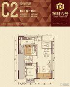 保利・六合2室2厅1卫80--98平方米户型图