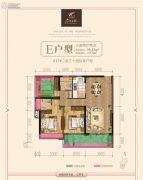 东方名城3室2厅2卫99平方米户型图