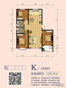 印象青城3室2厅2卫0平方米户型图