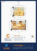 阳光儿童城3室2厅2卫113平方米户型图