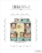 雅立天骄4室2厅2卫136平方米户型图