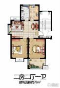 太和名苑2室2厅1卫78平方米户型图