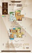金海国际4室2厅2卫186平方米户型图