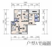 恩施机电汽配城2室2厅2卫123平方米户型图