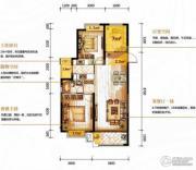保利香槟国际2室2厅1卫91平方米户型图