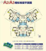 台山昌大昌广场3室2厅2卫123平方米户型图