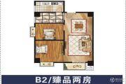 宇鑫国际广场2室2厅1卫0平方米户型图