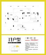 学伟鑫城1室1厅1卫59平方米户型图