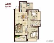 恒大名都2室2厅1卫90--95平方米户型图