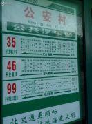 珠海奥园广场配套图
