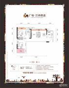 广电兰亭荣荟2室2厅1卫80平方米户型图