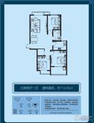 北辰悦府3室2厅1卫114平方米户型图