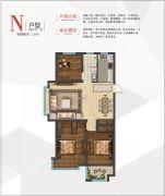 安泰・名筑3室2厅1卫125平方米户型图