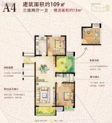 水清木华二期3室2厅1卫109平方米户型图