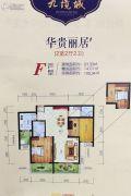 九境城2室2厅1卫73平方米户型图