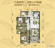 安康・金海湾3室2厅1卫114平方米户型图