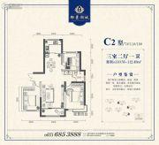 正丰・御景湖城3室2厅1卫110--112平方米户型图