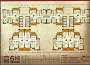 仁海・海东国际3室2厅2卫139--141平方米户型图