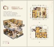 融达・城立方4室3厅3卫87平方米户型图