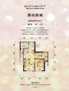 兴荣郡2室1厅1卫57平方米户型图