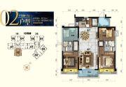 丹灶碧桂园4室2厅2卫125平方米户型图