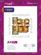 三木・公园里4室2厅2卫112平方米户型图