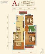 王老太君悦湾3室2厅1卫87平方米户型图