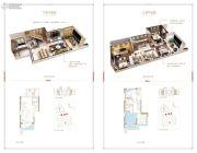 泰禾琼林台3室2厅3卫109平方米户型图