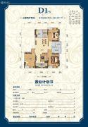 金色蓝镇3室2厅2卫114平方米户型图