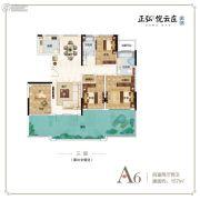 正弘悦云庄4室2厅2卫157平方米户型图