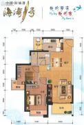 海湾1号2室2厅1卫73--76平方米户型图
